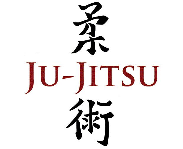 Ju-Jitsu sesto fiorentino